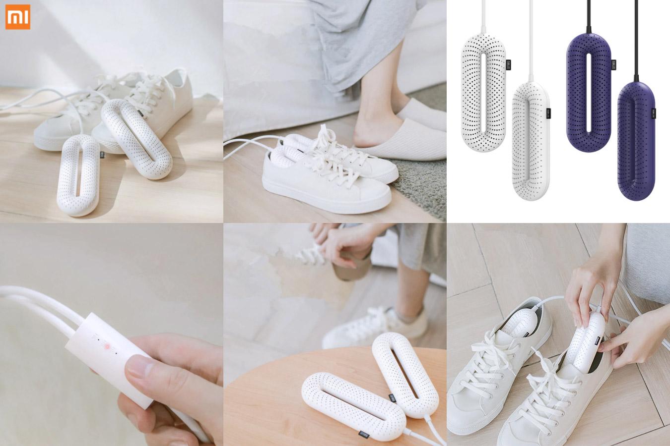 Сушка и стерилизация обуви