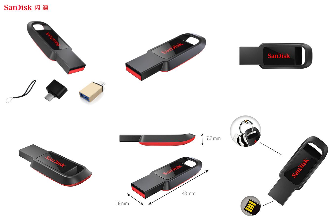 USB-накопитель с плавными линиями дизайна Sandisk