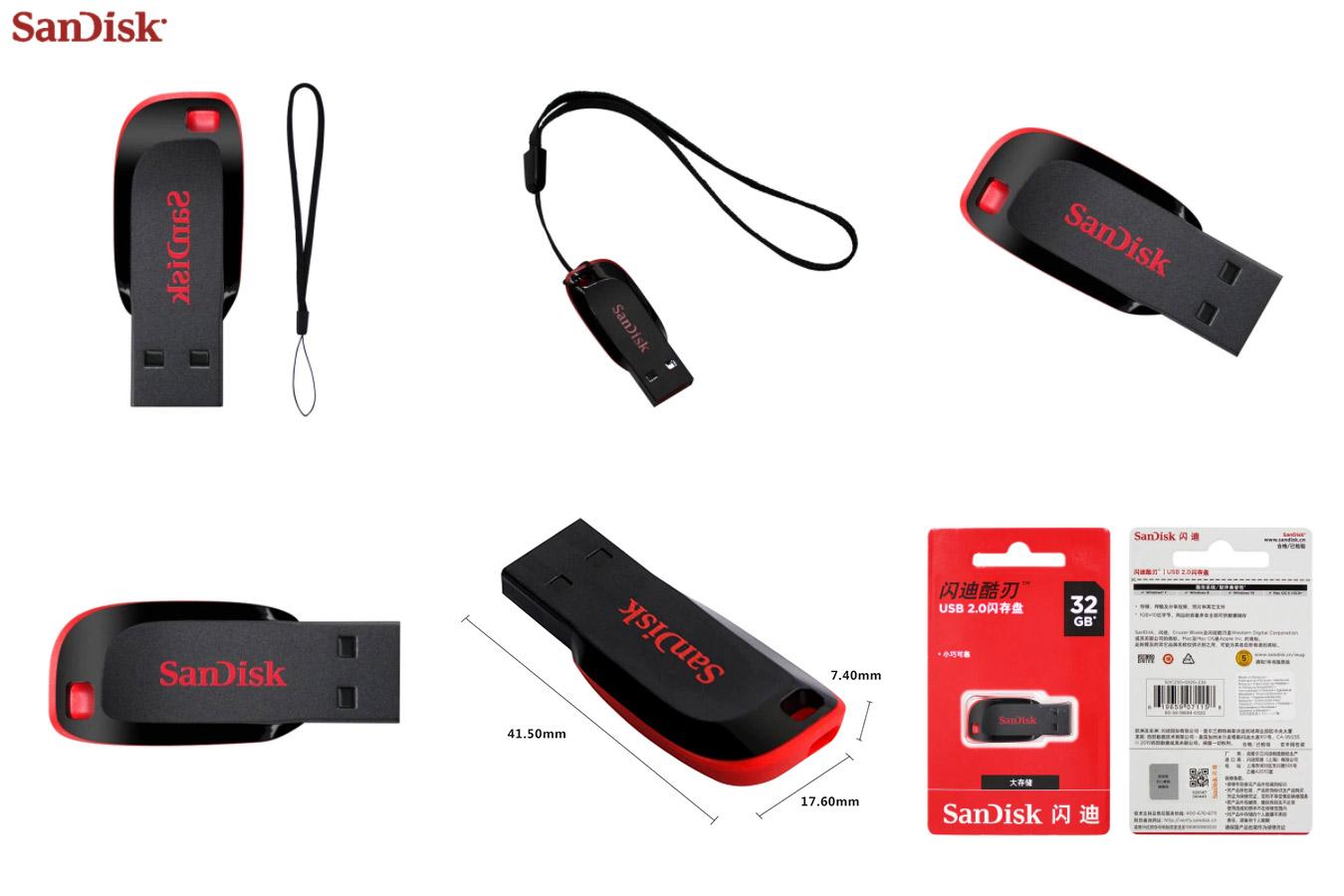 Современная флешка SanDisk