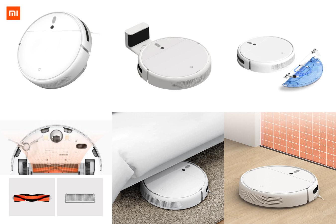 Робот-пылесос Xiaomi Mi 1C