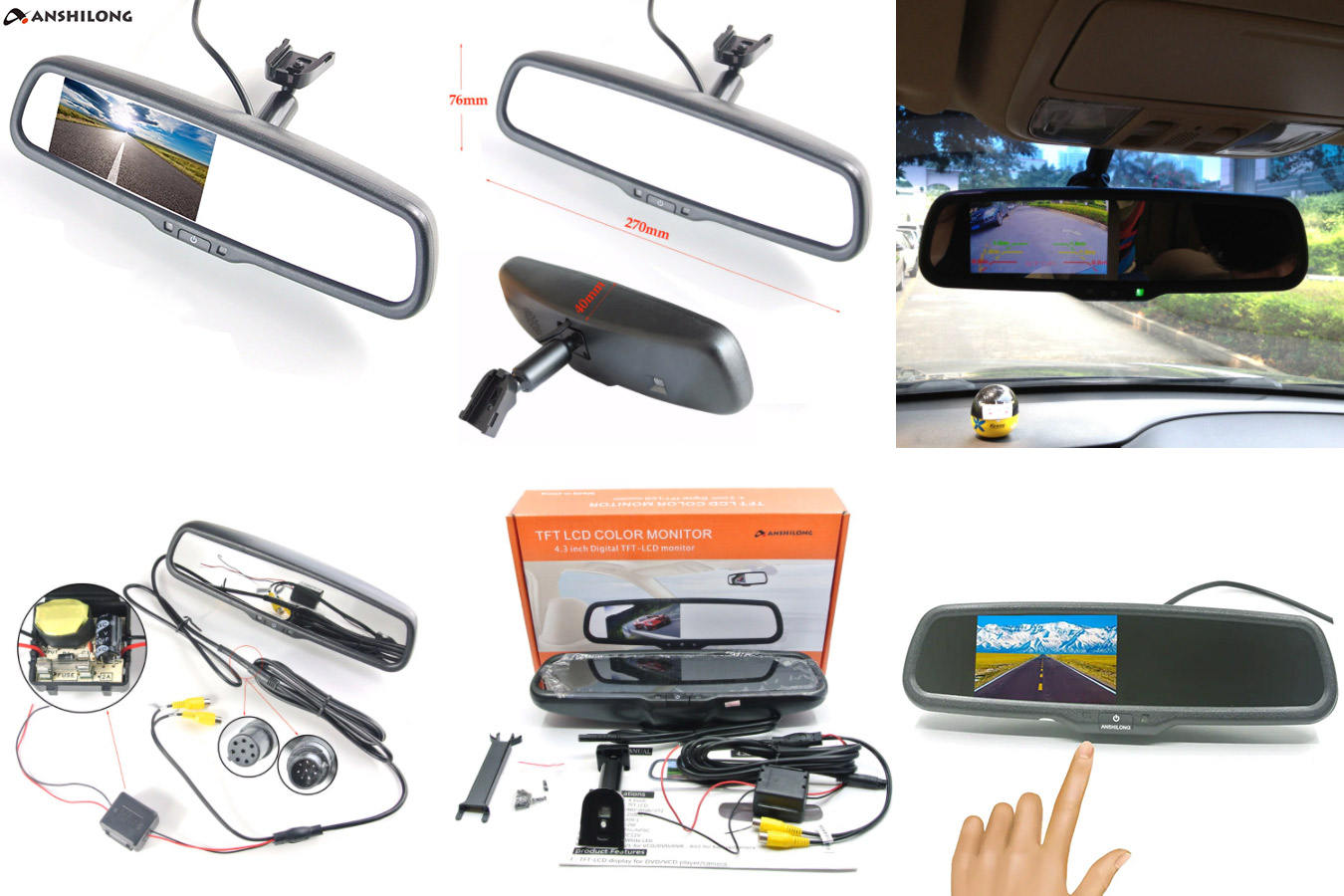 Монитор и зеркало в автомобиль