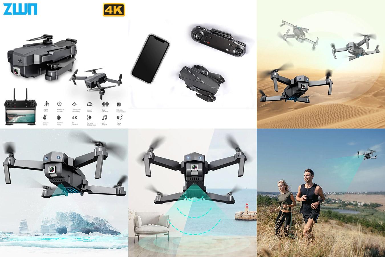 Квадрокоптер с двойной камерой