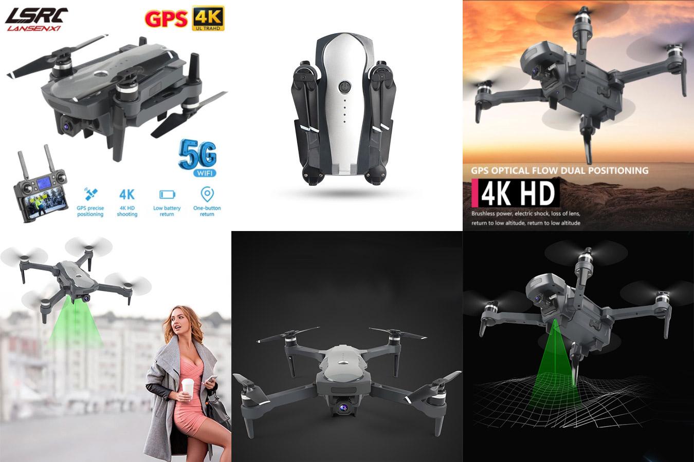 Квадрокоптер с наличием 5G