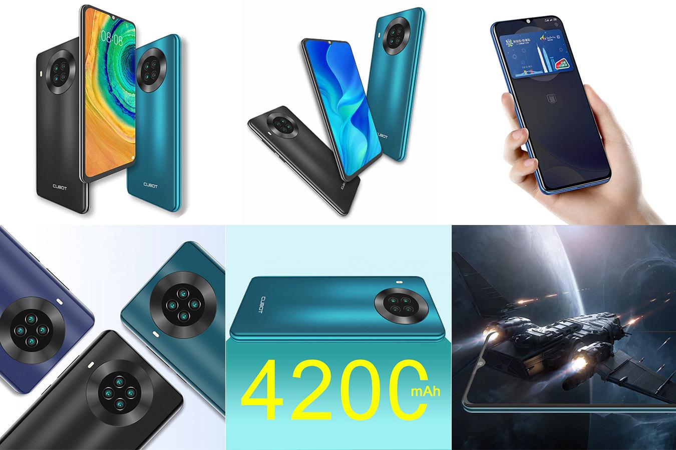 Многофункциональный смартфон