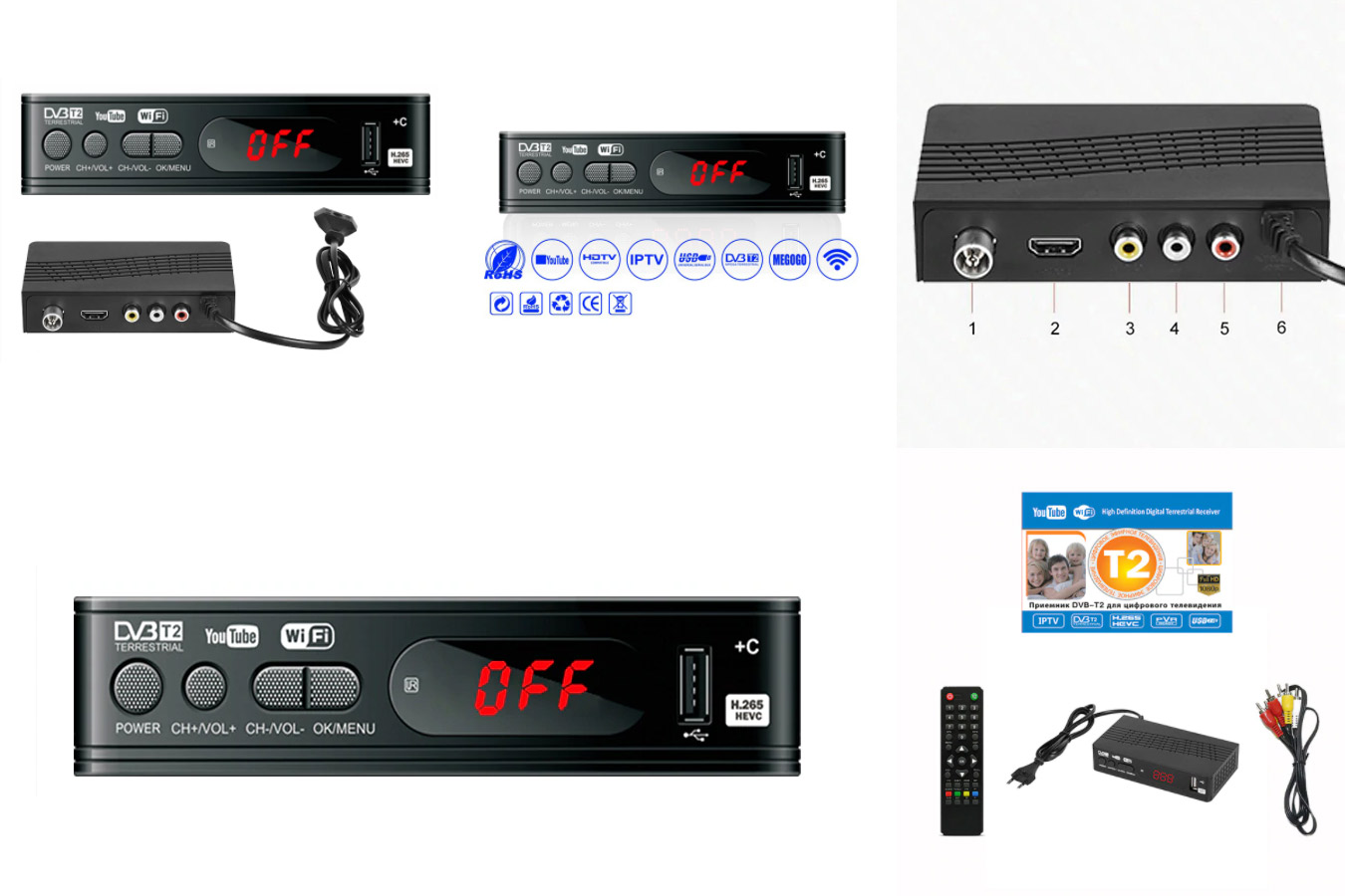 Цифровой HD DVB-C тюнер