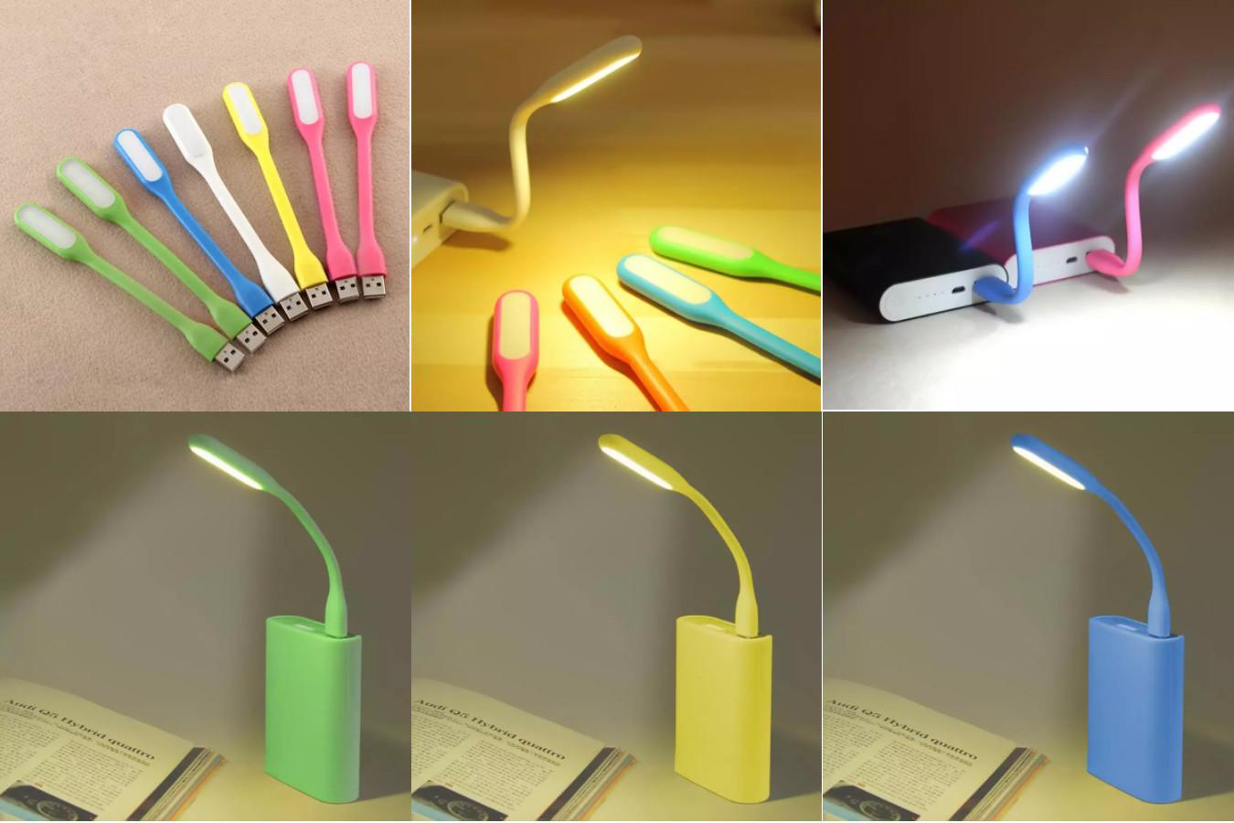 Складной USB-светильник