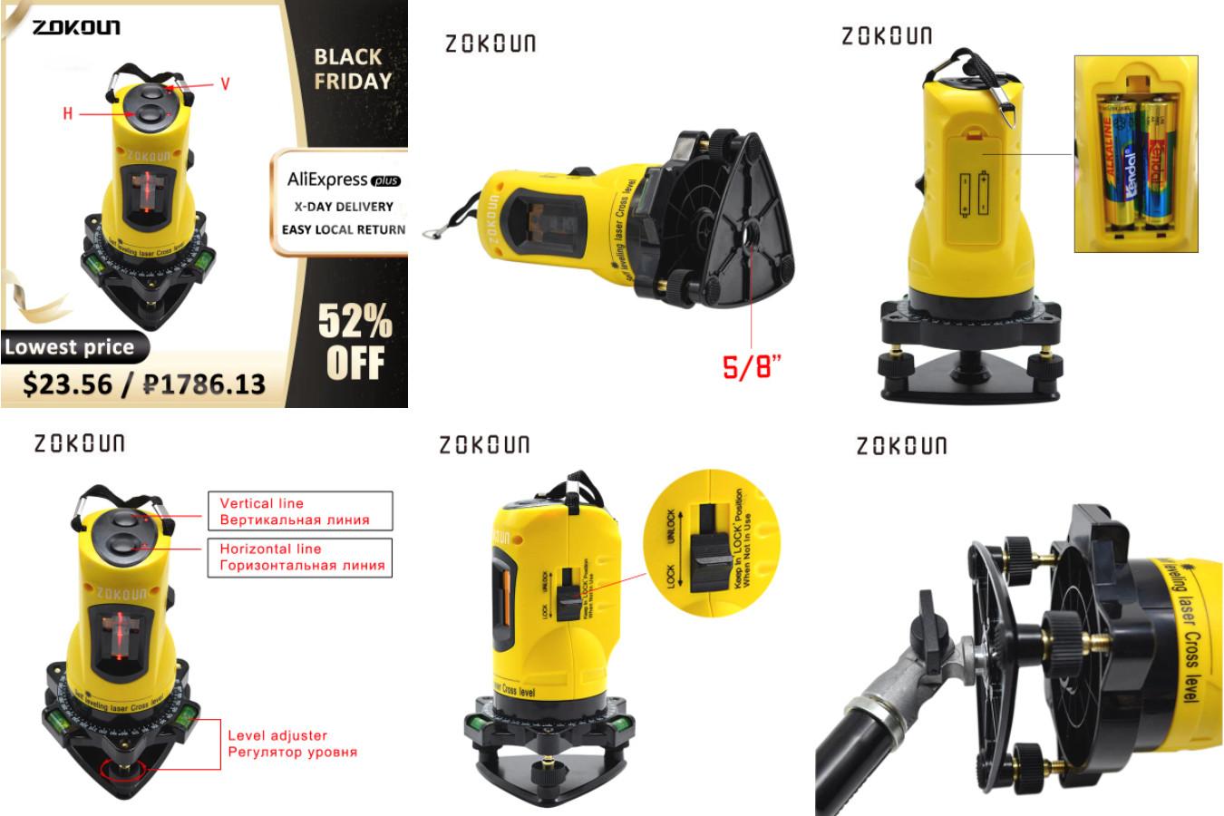 Аккуратно собранный лазерный уровень — Zokoun M02H