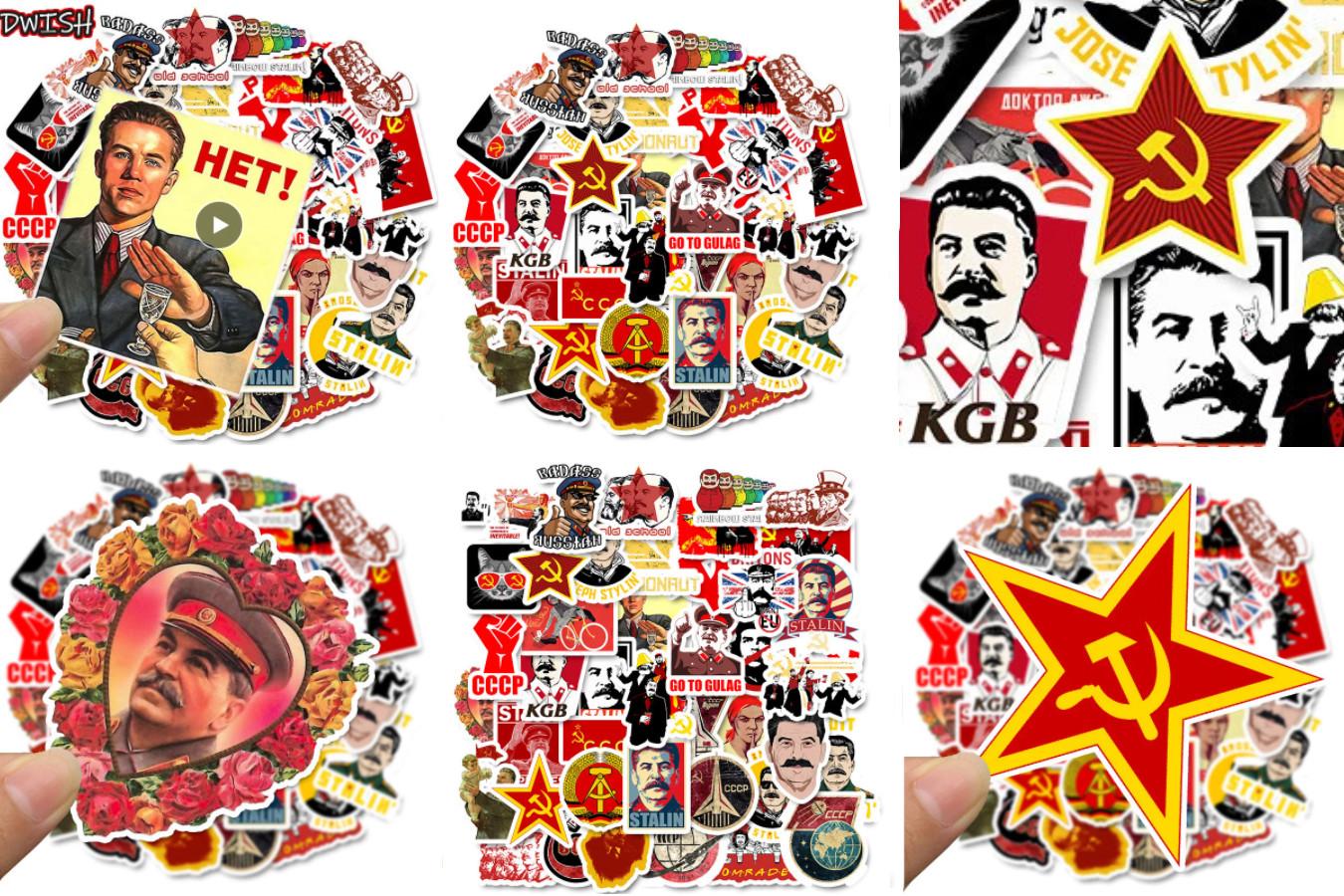 Наклейки прямиком из СССР