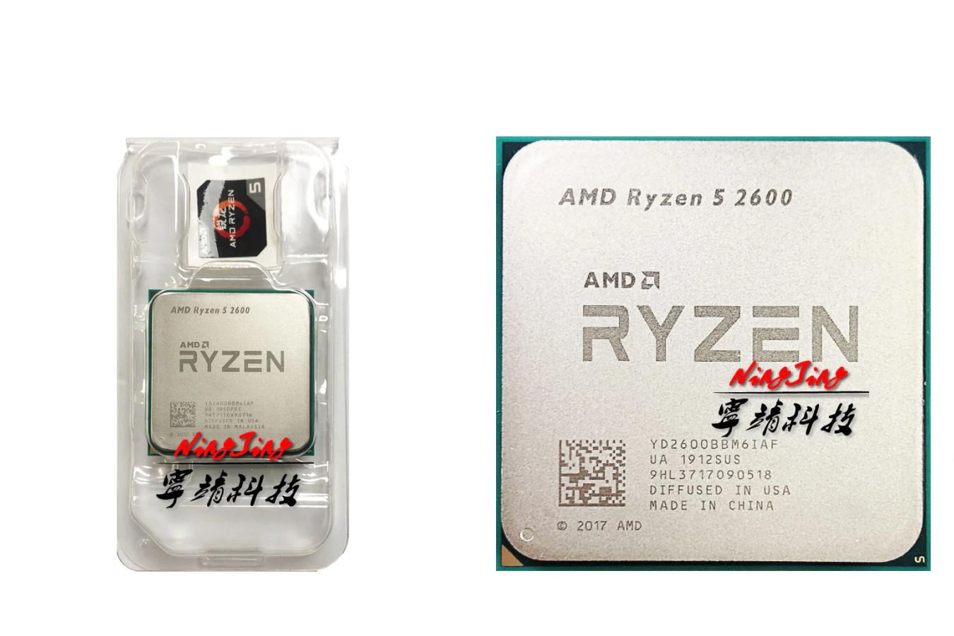 Самый популярный процессор — AMD Ryzen 5 2600