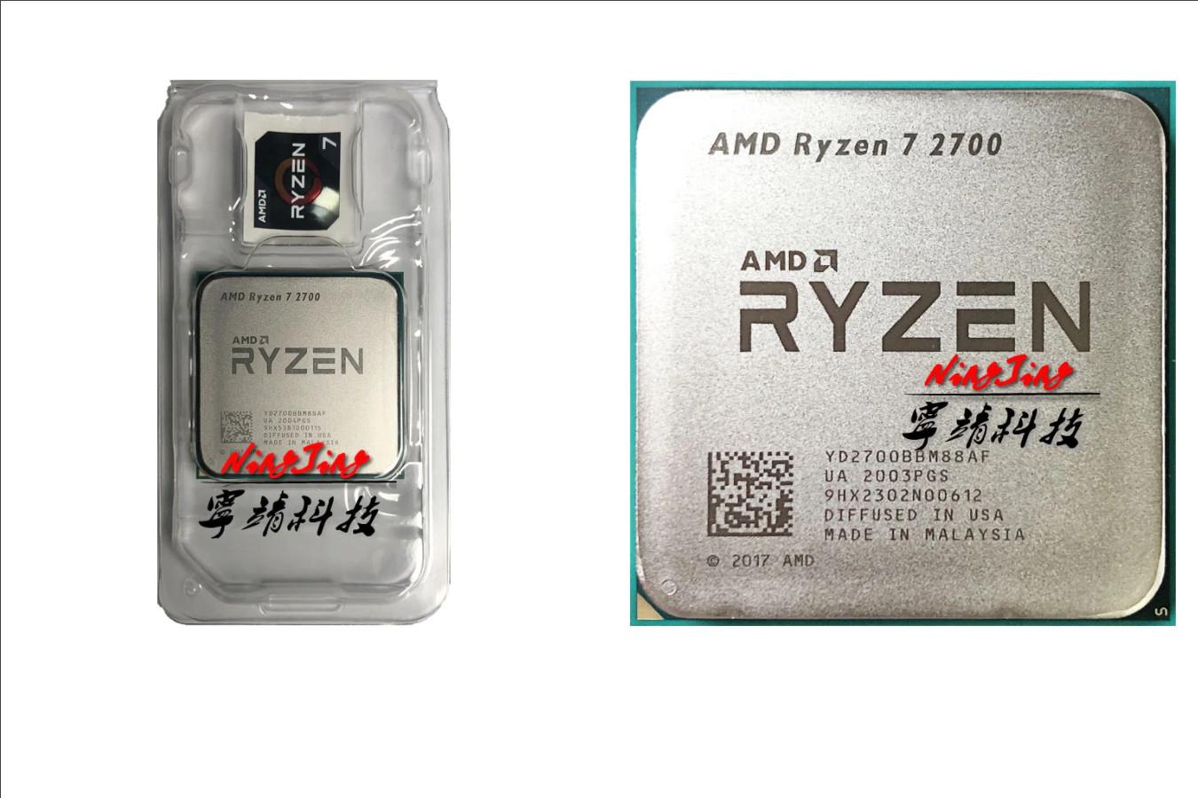 Жароустойчивый процессор — AMD Ryzen 7 2700