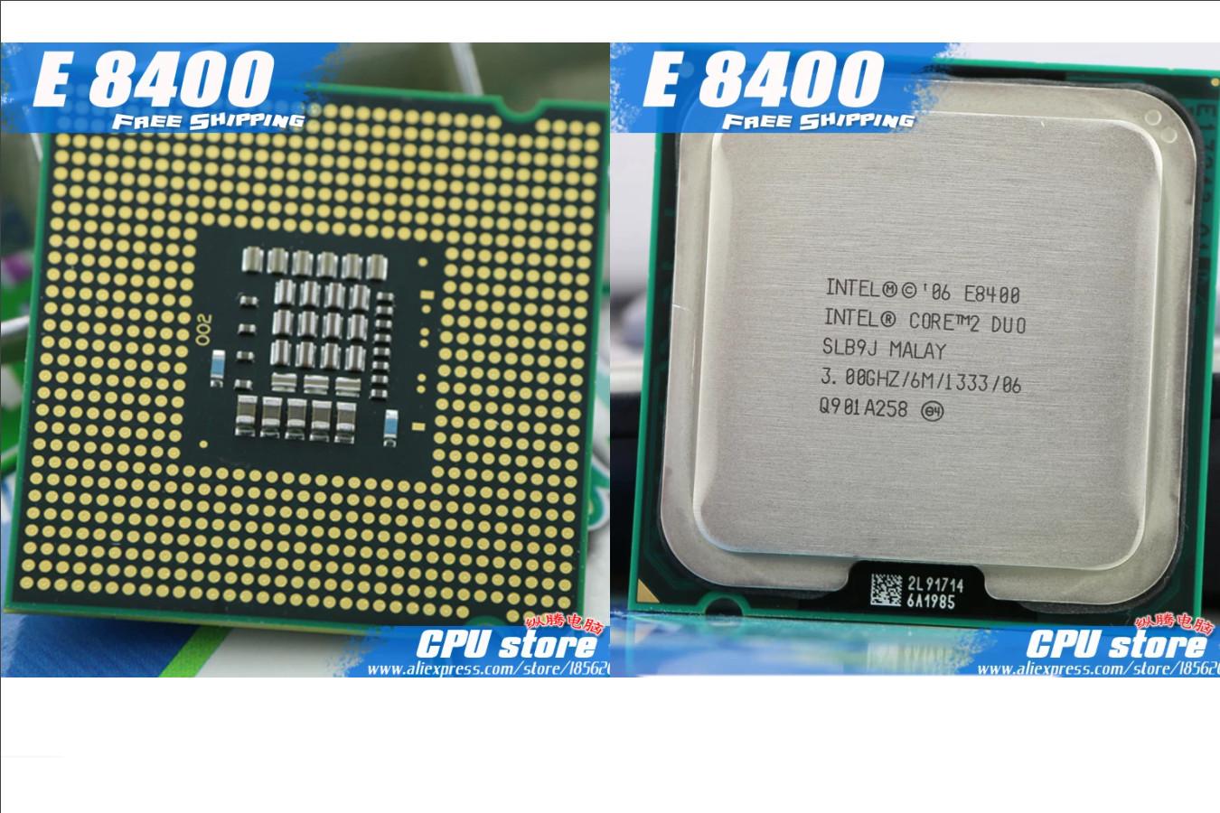 Двухъядерное ЦПУ — Intel Core 2 Duo E8400