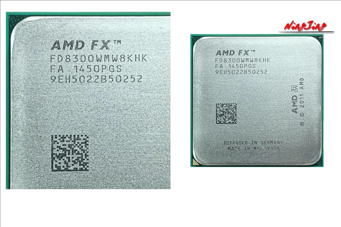 Игровой процессор — AMD FX-8300