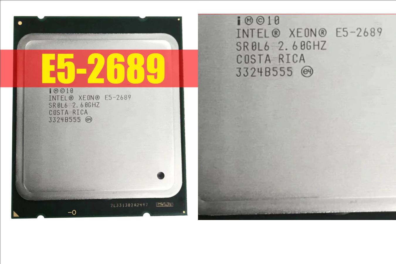 Подходящий для среднего игрового ПК — Intel Xeon E5 2689