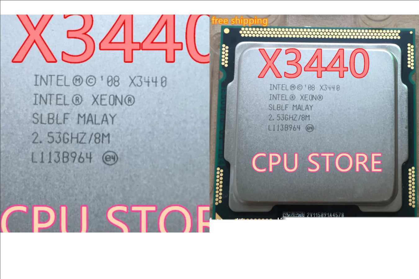 Четырехъядерный процессор — Intel Xeon X3440