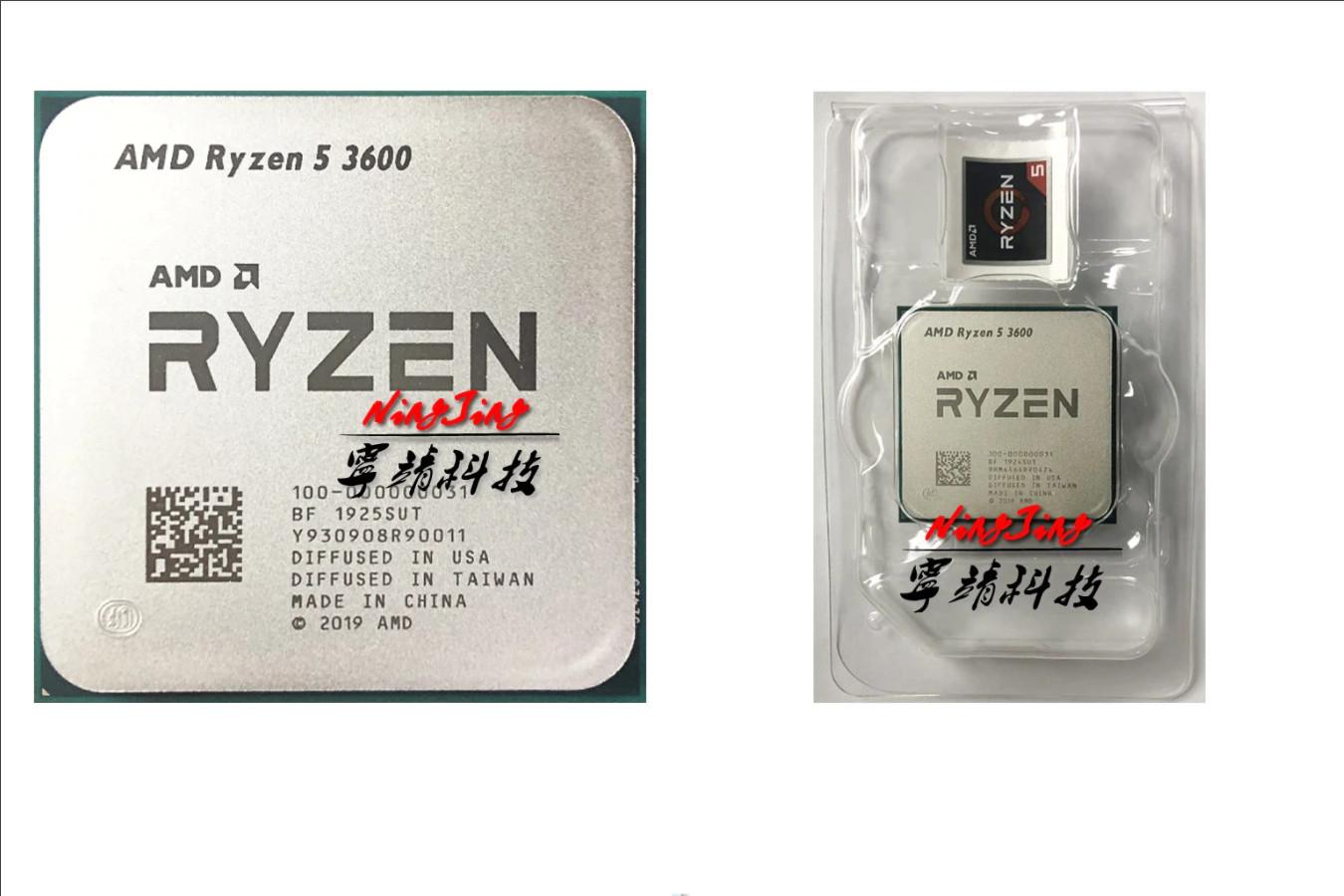 Надёжный процессор — AMD Ryzen 5 3600