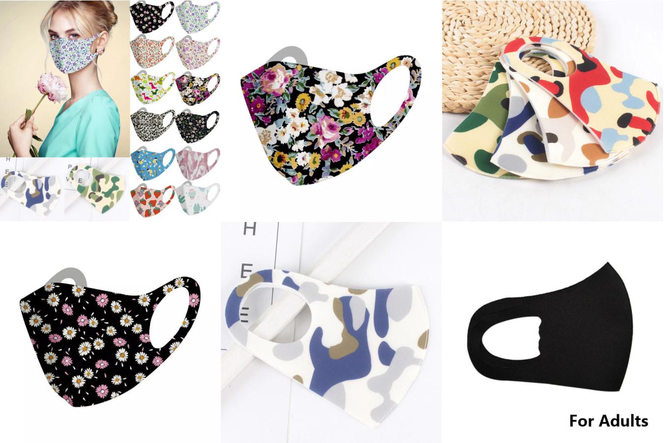 Многоцветные многоразовые маски