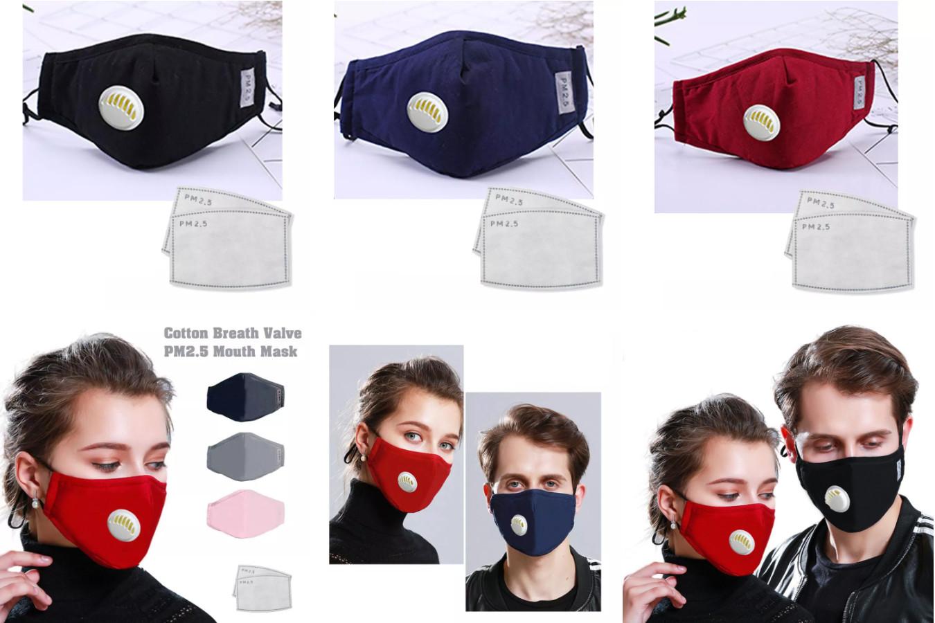 Многоразовая маска с фильтрующим клапаном