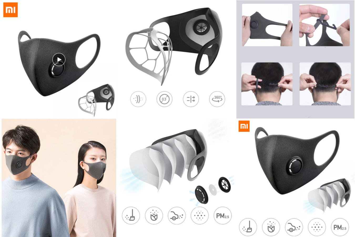 Универсальная маска с двойной фильтрацией