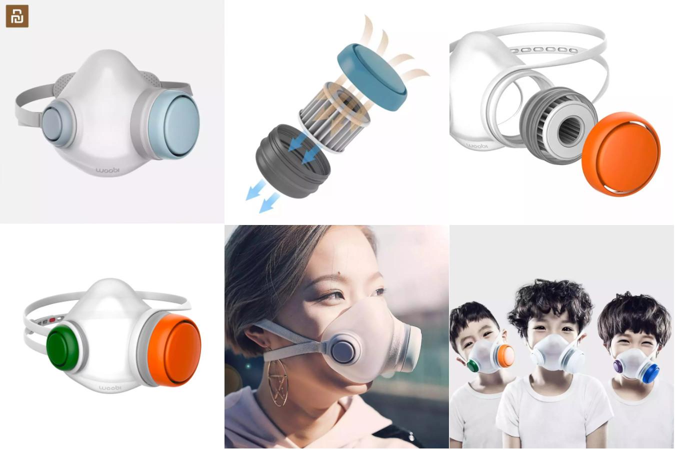 Маска для лица с hepa фильтром