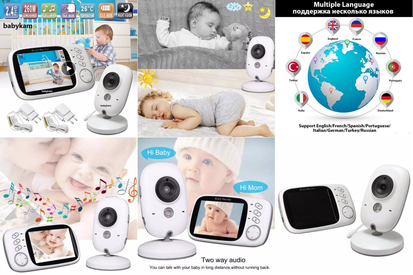 Многофункциональное устройство — Babykam VB603