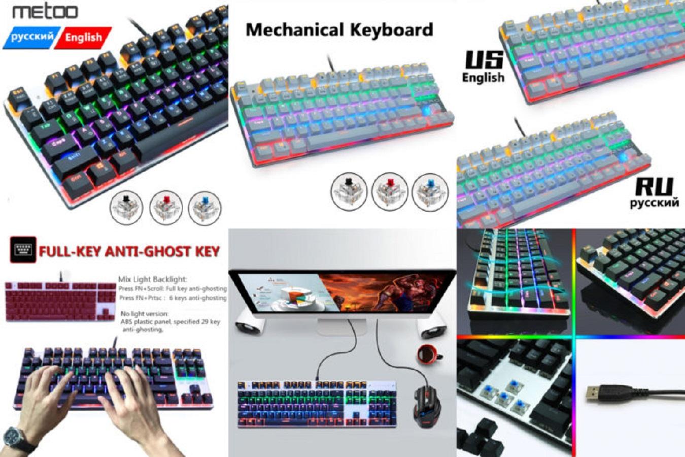 Самая популярная клавиатура со встроенной подсветкой
