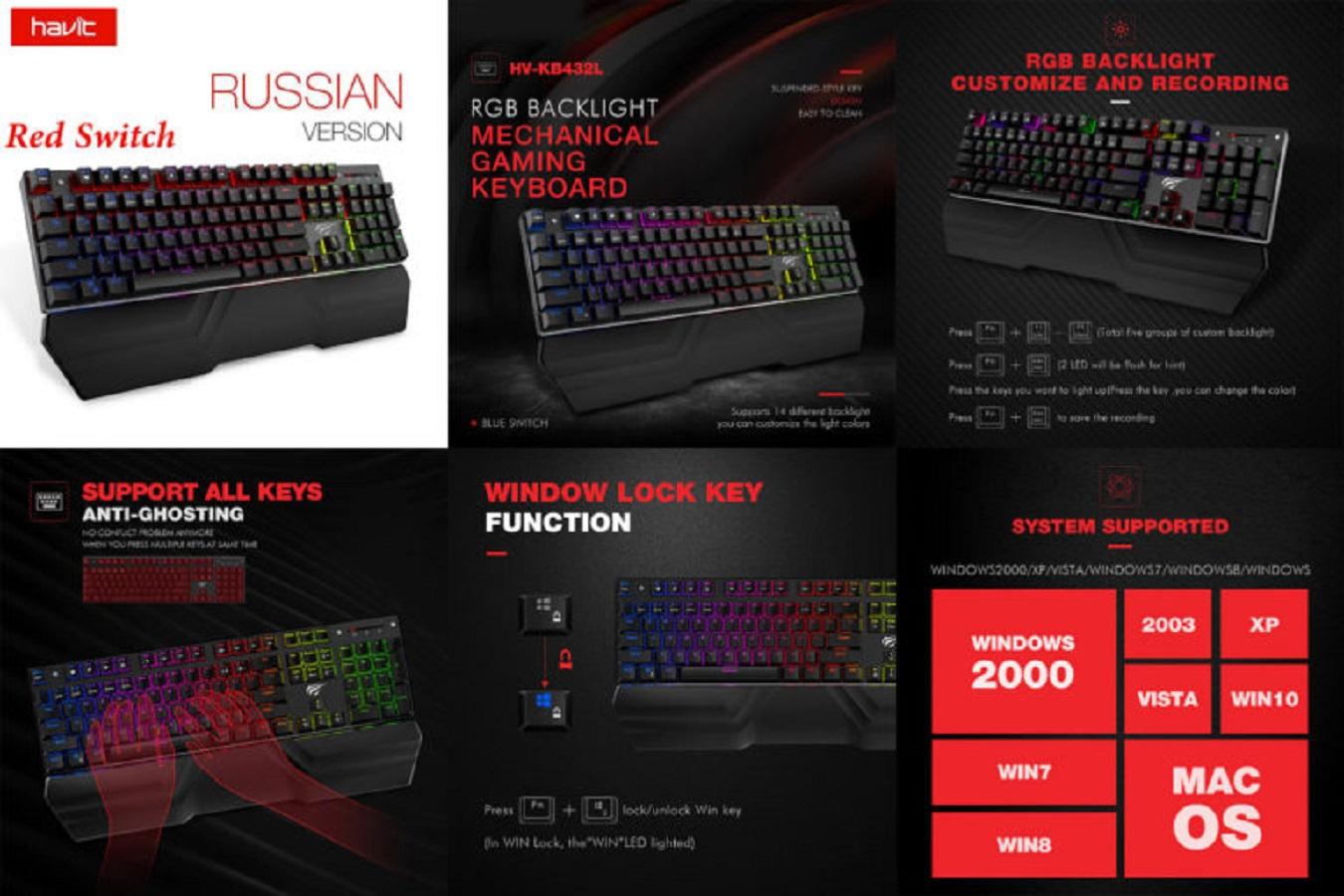 Качественная клавиатура для игр
