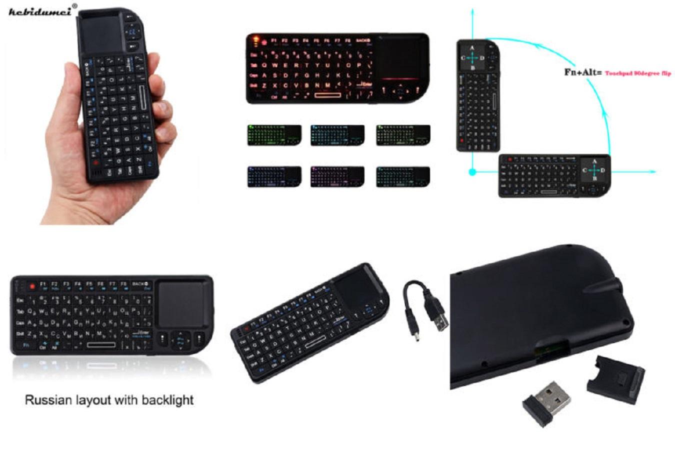 Одна из самых маленьких клавиатур