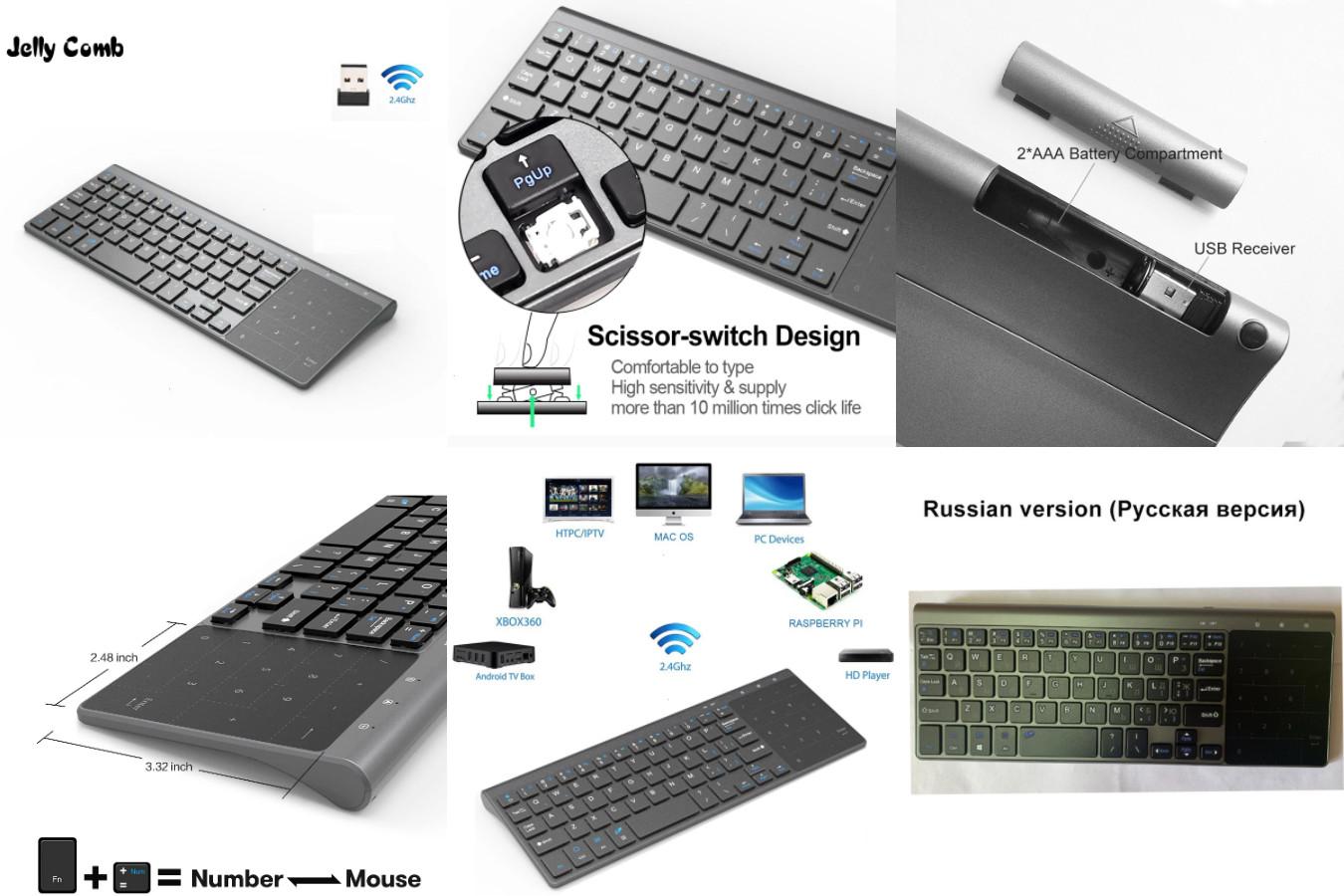 Клавиатура с сенсорной клавиатурой