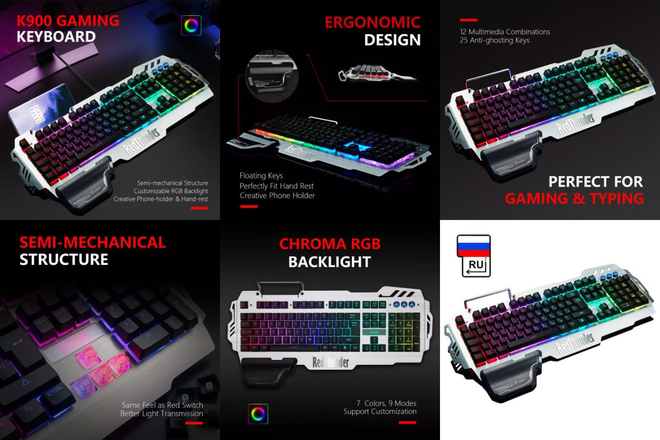 Игровая клавиатура необычной формы