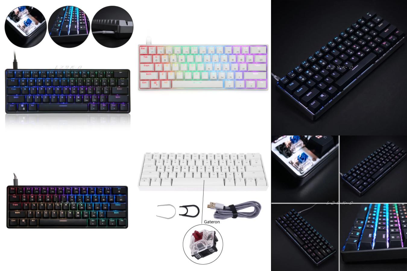 Проводная клавиатура с подсветкой