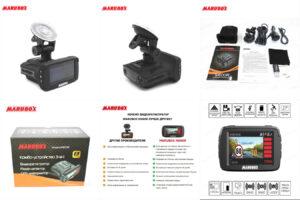 Marubox M600R содержит 3 полезных устройства