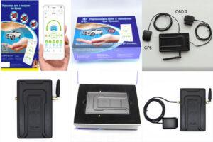 Автомобильная сигнализация Starline с GPS