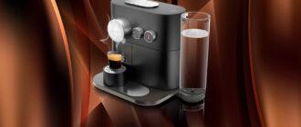 Кофеварки с алиэкспресс