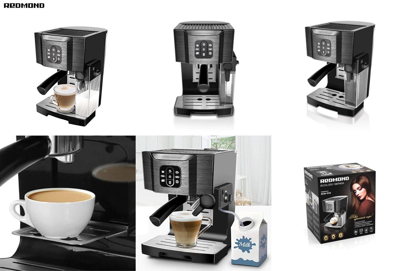 Лучшая кофеварка на алиэкспресс Redmond RCM-1512