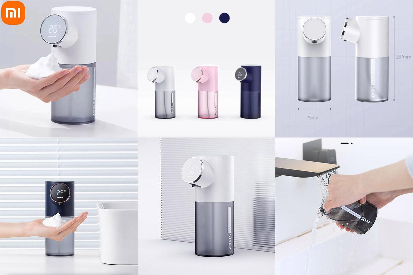 Автоматический дозатор мыла с дисплеем