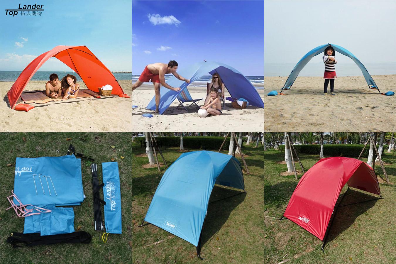 Пляжная солнцезащитная палатка